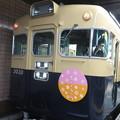 Photos: 山陽電車 さくら_01