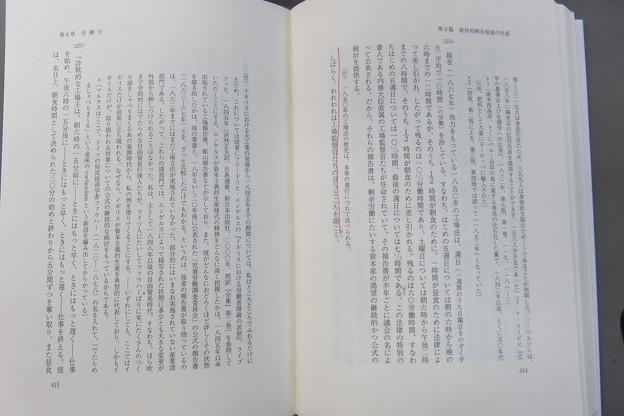 資本論 労働日_02
