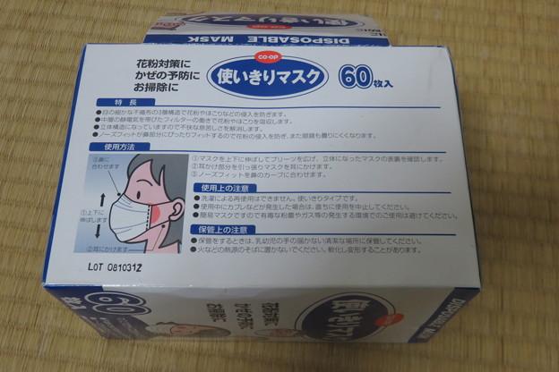 使い切りマスク_02