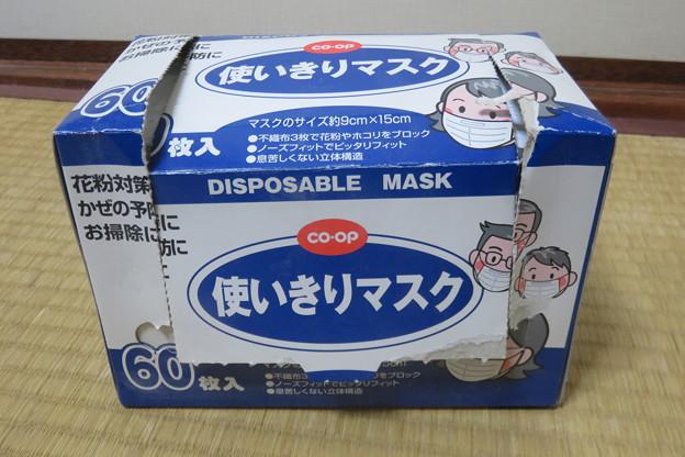 使い切りマスク_04