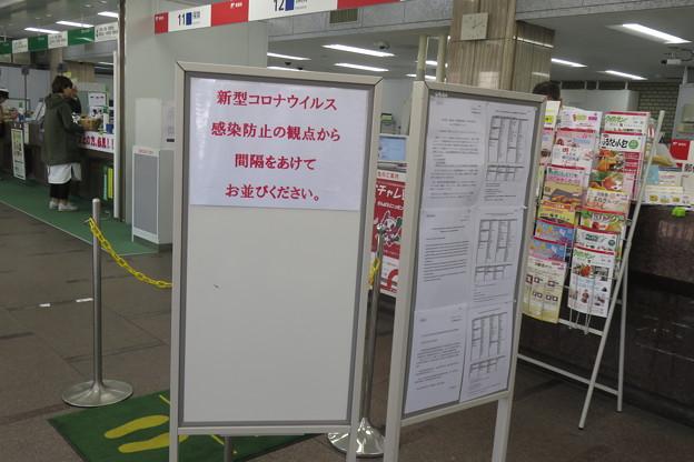 兵庫郵便局 間隔開けて並んで_01