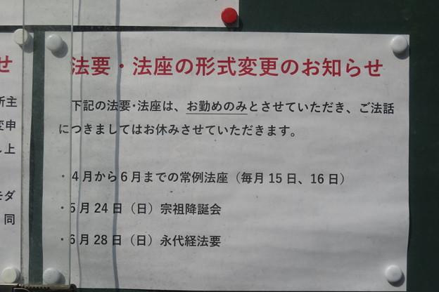 モダン寺 法話_02