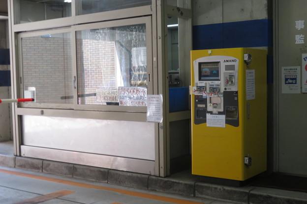 大倉山駐車場 事務所