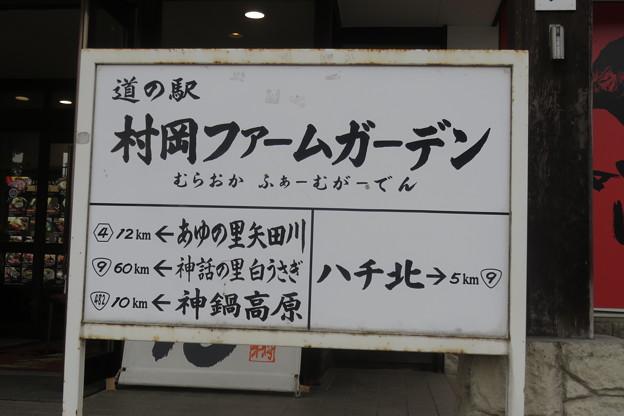 村岡 ファームガーデン_03