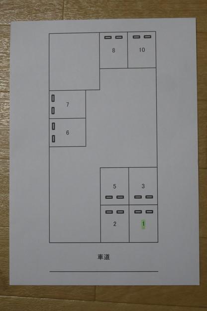 駐車場 改めて契約_03