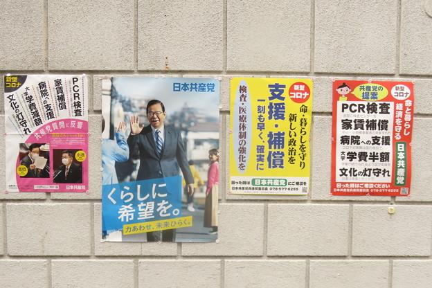 新型コロナ ポスター貼りだし_05