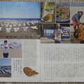 Photos: JAFMate6月号_03
