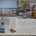 Photos: JAFMate6月号_03