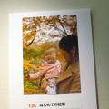 Photos: フォトコンテストお気に入り作品_02