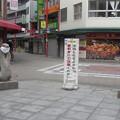Photos: 南京町広場のマスクたち_04