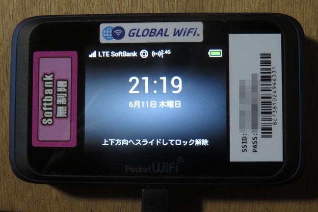 Wifi レンタル_01