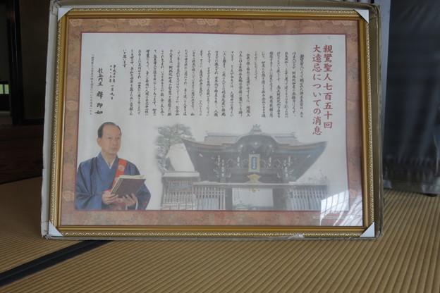 満中陰 極楽寺にて_01