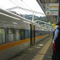 Photos: 新岩国駅 ホームで駅員さん_06