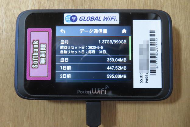 Wifi設定画面_02