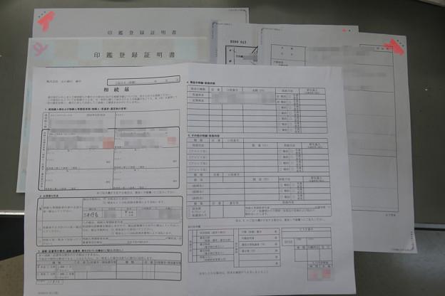 貯金相続手続き 山口銀行_01