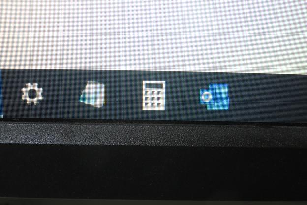 Windows電卓 旧アイコン