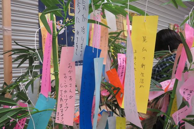 七夕かざり 新開地_06