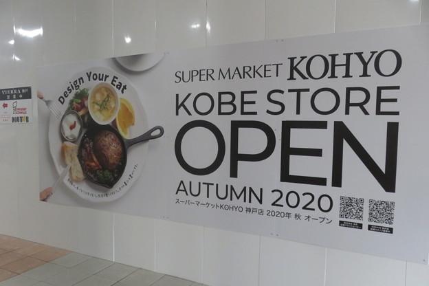 スーパーマーケット コーヨー_02
