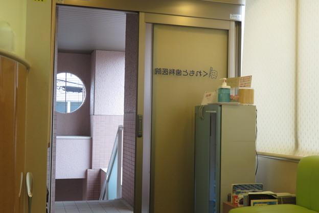 くれもと歯科医院 コロナ対策_01