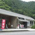 Photos: ひまわり館_02