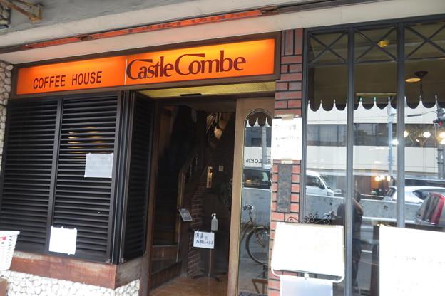 コーヒーハウス Castle Combe