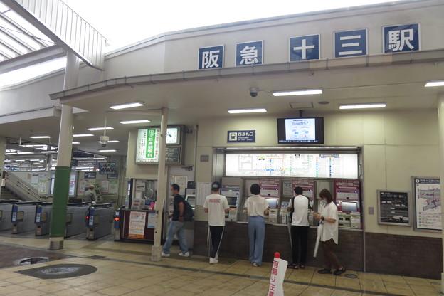 阪急 十三駅