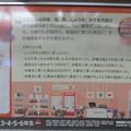 Photos: 日能研問題 1週間の買い物_01