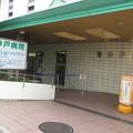 東神戸病院 コロナ対策_01