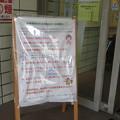 東神戸病院 コロナ対策_02