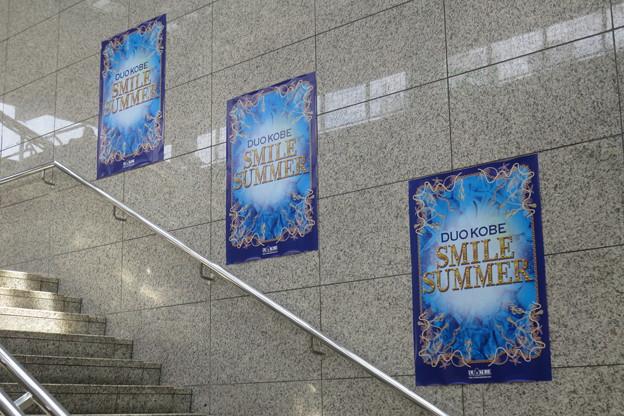 Photos: SMILE SUMMER_01