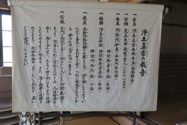 極楽寺で初盆_02