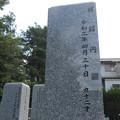 Photos: 墓参り_02