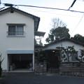 Photos: 岩国の家