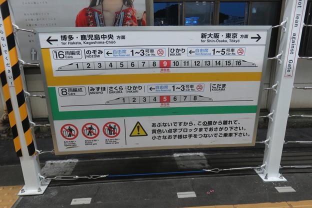 広島駅ホームにて_02