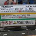 Photos: 広島駅ホームにて_02