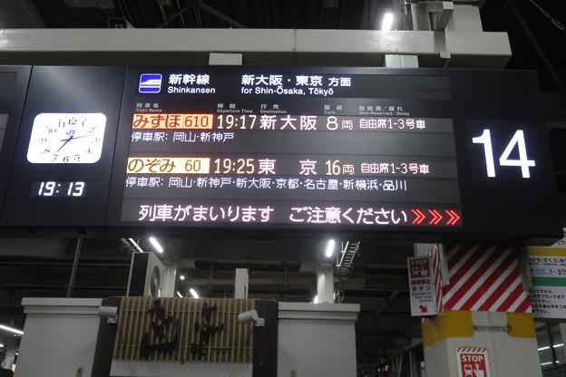 広島駅ホームにて_01