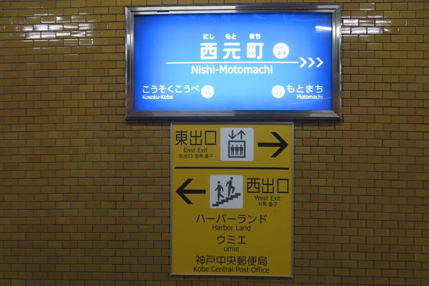 西元町駅 上りホーム