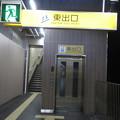 Photos: 西元町駅 上りホームエレベータ