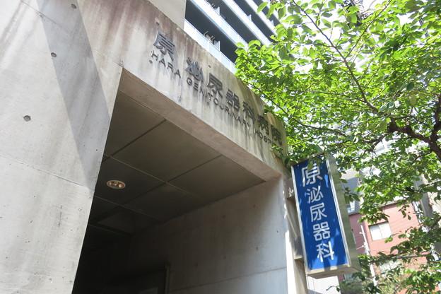 Photos: 原泌尿器科病院_01
