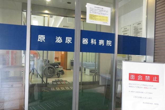 Photos: 原泌尿器科病院_02