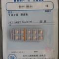 Photos: タダラフィル錠2.5mgZA