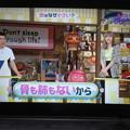 Photos: NHKプラス 視聴
