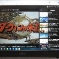 Photos: NHKプラス 見逃し番組