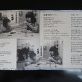 Photos: イルカ 原石時代 歌詞紹介_03
