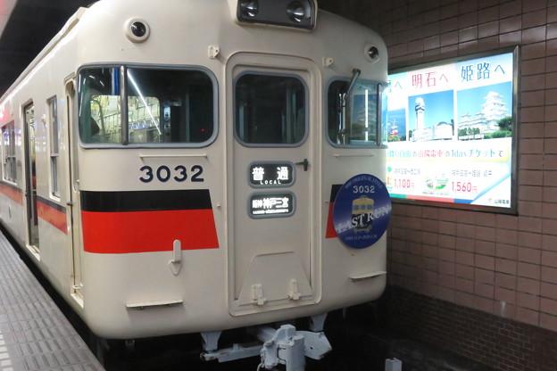 山陽電車3032ラストラン_01