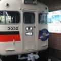 Photos: 山陽電車3032ラストラン_01