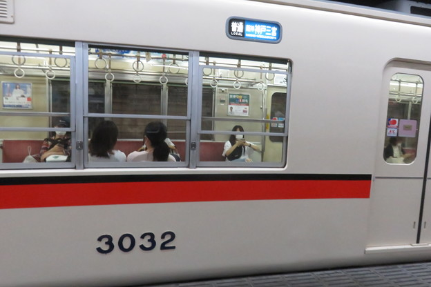 山陽電車3032ラストラン_04