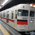 Photos: 山陽電車3032ラストラン_03