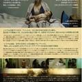 映画シリアにて リーフ02