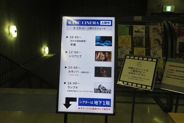 Photos: アートビレッジセンター 劇場